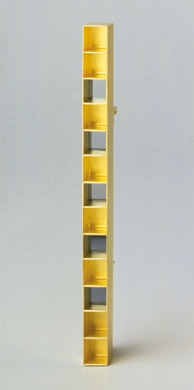 Brosche  1990  Gold  750  Haematit  109x8  mm
