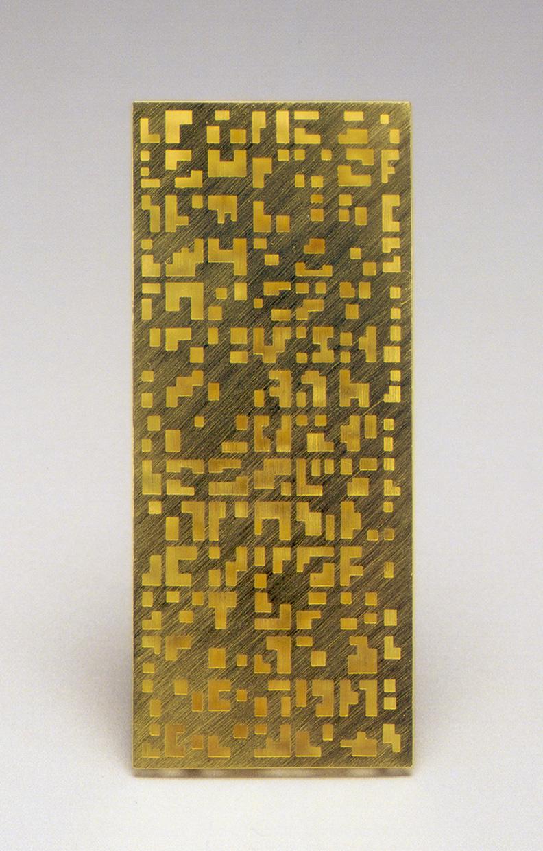Brosche  1999  Gold  750  75x32  mm
